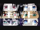 【混合MMD】エンヴィキャットウォーク【刀剣乱舞にじさんじ幻想水滸伝】