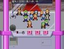 【VIPRPG】 ルの実験室 クレーンゲーム
