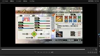 [プレイ動画] 戦国無双4の長篠の戦い(武田軍)をのぶながでプレイ