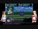 【スパロボF完】KOKONEと弦巻マキ 聖戦士・NT覚醒への道 PART21【トークロイド実況】