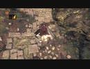 DARK SOULS III: Champion's Ashes: パイルハンマー (致命)