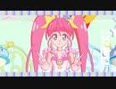 【MMDプリキュア】キュアスターでうちゅうだいばくはつ【スター☆トゥインクルプリキュア】