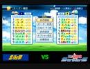 【PCFシーズン4リーグ戦】北斗の拳vs魔法少女リリカルなのはPart1