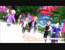【MMD・UTAU男子】気まぐれメルシィ