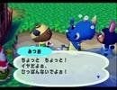 ◆どうぶつの森e+ 実況プレイ◆part208