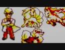 【ポケモンピカチュウ版】いい歳の女が今からポケモンマスターを目指すpart19【実況】