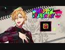 【ヒプマイARB】伊弉冉一二三の誕生日限定ボイス【プレイ動画】