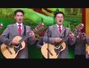 【☎北朝鮮音楽】平壌建築総合大学演奏「前進する社会主義」(2019年1月放送)【鮫洲に住んで生きよう】
