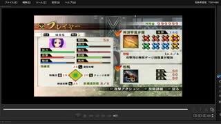 [プレイ動画] 戦国無双4の長篠の戦い(武田軍)をはるなでプレイ