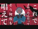 【UTAU音源配布】ラストリゾート【626-ある-】