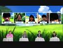 ダイの大冒険 特番(ドラクエの日) 2020年05月27日放送