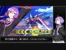 【EXVS2】日刊・もっと割り切ったゆかりさんD-5【ハイネ専用グフイグナイテッド視点】