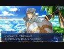 Fate/Grand Orderを実況プレイ 水着剣豪七色勝負編Part34