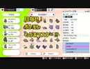 【ポケモン剣盾】目指せ!そのまマスター!#1【ランクマッチ】