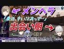 メンヘラ叶 vs 出会い厨葛葉【くろのわちー/にじさんじ切り抜き】