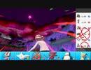 【ポケモン剣盾】まったりランクバトルinガラル 177【トゲキッス】