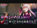 【ニコカラ】This game(off風 vocal)