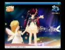 【パンヤ】妖精の羽を求めて(1/2)fairy's wing quest thumbnail