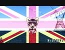 【AIきりたん】The British Grenadiers【NEUTRINOカバー(英語)】