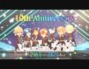 【MMDうたプリ】ST☆RISHでLove Logic【10th Anniversary】