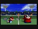 【マリオテニス64】COM[つよい]とかクッソ楽勝 ^ ^ 【レトロゲーム実況】