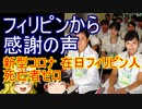ゆっくり雑談 234回目(2020/6/23)
