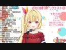 ギガンティックO.T.N  cover by 星川サラ
