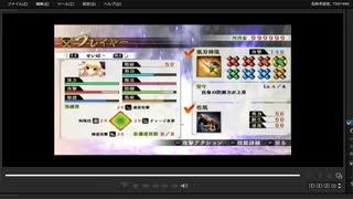 [プレイ動画] 戦国無双4の長篠の戦い(武田軍)をせいばーでプレイ