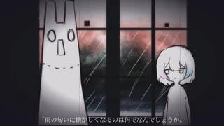 ヒッチコック/【歌わせていただきました】ゆふあ(オリジナルMV)