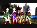 Ray MMD【ポーカーフェイス】Tda式改変 初音ミク 紫音美菜 重音テト 弱音ハク JapaneseKimono