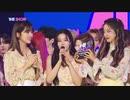 [K-POP] IZ*ONE - With*One + Pretty + Secret Story of the Swan + Winner (Comeback 20200623) (HD)
