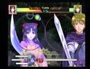 【PS2】ふしぎ遊戯 玄武開伝 外伝 鏡の巫女 BEST END Part1 多喜子編 でもコノ国を救うって言う巫女にどうして他の人達はあんなに冷たくするんだろう?