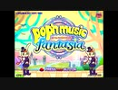 【AC】pop'n music 20 fantasia - NORMAL MODE (1)