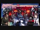 【艦これ】古鷹嫁閣下は2019年秋冬イベントに挑むようです【E-6】