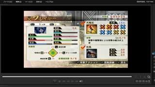 [プレイ動画] 戦国無双4の長篠の戦い(武田軍)をりっかでプレイ