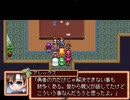 【VIPRPG】フレイム冒険記 プレイ66