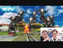 【Hikakin_Mania】SEXKIN兄弟によるGガン機体講座 ガンダムシュピーゲル視点