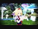 【東方MMD】アリスで「チョコレートミルク」 1080 30FPS