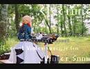 【ヴァイオレット・エヴァーガーデン】のテーマ~『Violet Snow』をエレクトーンで弾いてみました