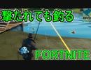 SwitchからPS4に移行した人のフォートナイト実況プレイPart22【FORTNITE】