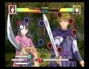 【PS2】ふしぎ遊戯 玄武開伝 外伝 鏡の巫女 BEST END Part3 多喜子編 あら何時の間に仲良しになったの?