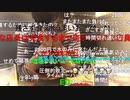 2020/06/24 七原くん 負けられない戦い。賞金2000円チャレンジ!②(完)高画質版