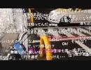 2020/06/24 七原くん 作戦会議イン岐阜②(完)