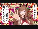 【アイドル部】4コマまとめたん【MMD】