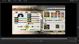 [プレイ動画] 戦国無双4の長篠の戦い(武田軍)をらんでプレイ