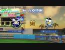 【パワプロ2019】 ペナント ドラフト選手だけで日本一になる 【ゆっくり実況】 part19