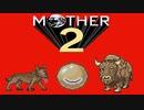 超能力に憧れる男がmother2を実況プレイ #17