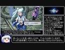 【感想動画】PSO2 ストーリーモード Ep.6-⑥