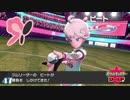 ポケモン初見プレイJDのポケモンシールド Part.47