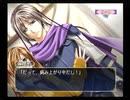【PS2】ふしぎ遊戯 玄武開伝 外伝 鏡の巫女 BEST END Part6 多喜子編 アタシって場に流され易い女なのかしら